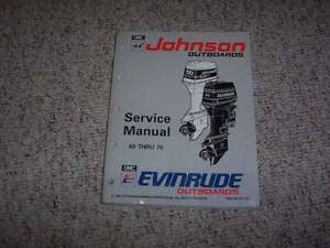 1993 evinrude 60 hp manual